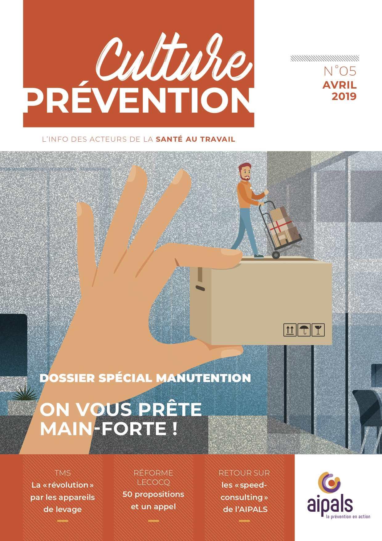 En 2018, l'AIPALS (santé au travail) a lancé un magazine à destination de ses entreprises adhérentes. Nous avons travaillé ensemble à la conception (chemin de fer, rubricage) et je réalise depuis, de A à Z, la rédaction des articles.